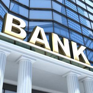 Банки Большого Пикино