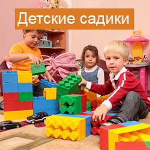Детские сады Большого Пикино