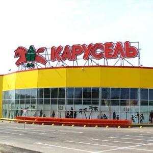 Гипермаркеты Большого Пикино