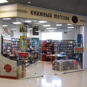 Книжные магазины Большого Пикино