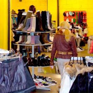 Магазины одежды и обуви Большого Пикино