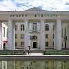 Дворцы и дома культуры в Большом Пикино