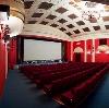 Кинотеатры в Большом Пикино