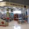 Книжные магазины в Большом Пикино