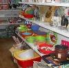 Магазины хозтоваров в Большом Пикино
