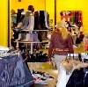 Магазины одежды и обуви в Большом Пикино