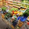 Магазины продуктов в Большом Пикино