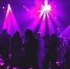 Ночные клубы в Большом Пикино
