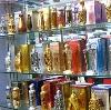 Парфюмерные магазины в Большом Пикино