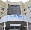 Поликлиники в Большом Пикино