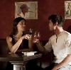Рестораны, кафе, бары в Большом Пикино