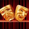 Театры в Большом Пикино