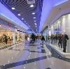 Торговые центры в Большом Пикино
