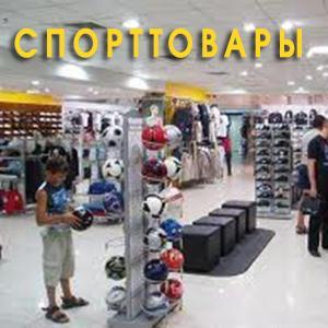 Спортивные магазины Большого Пикино